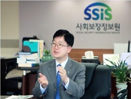 사회보장정보원, '2017 대한민국 서비스만족대상' 수상
