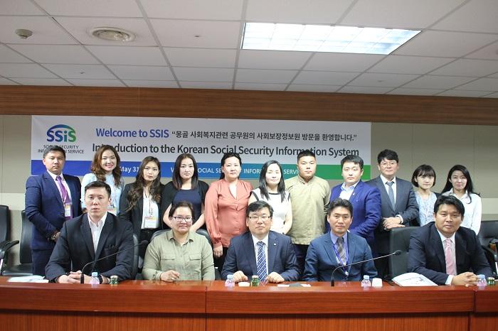 몽골 사회복지 공무원단, 사회보장정보원 방문