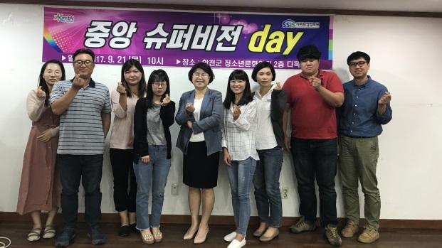 사회보장정보원, 「중앙 슈퍼비전 day」 실시