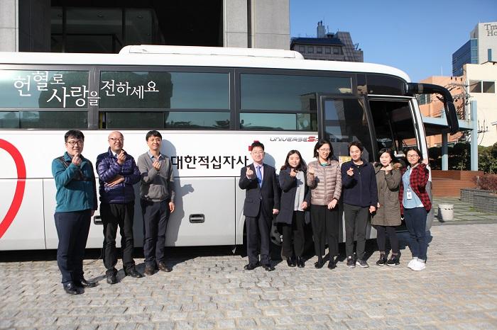 사회보장정보원, 2017년 제3차'사랑나눔 헌혈캠페인'실시