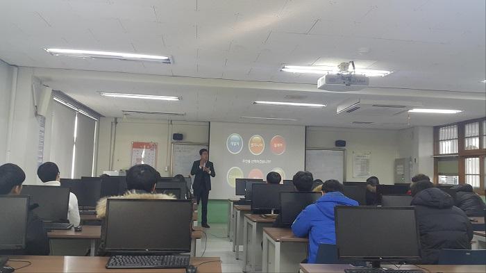 사회보장정보원, 2017년'IT기술 나눔 사회공헌활동'실시