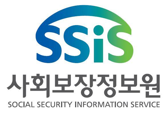 사회보장정보원, 2017년 공공기관 협업과제 우수기관 선정