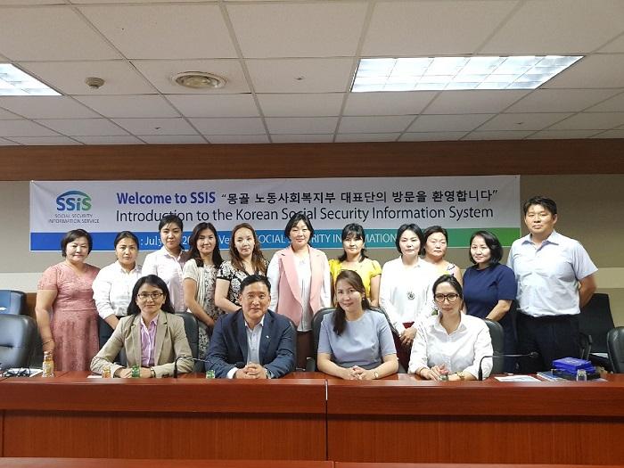 몽골 노동사회복지부 대표단, 사회보장정보원 방문