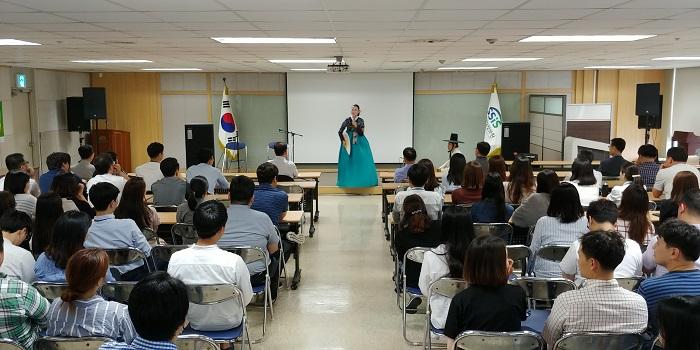 사회보장정보원, 권익위 청렴연수원 초청 청렴콘서트 개최