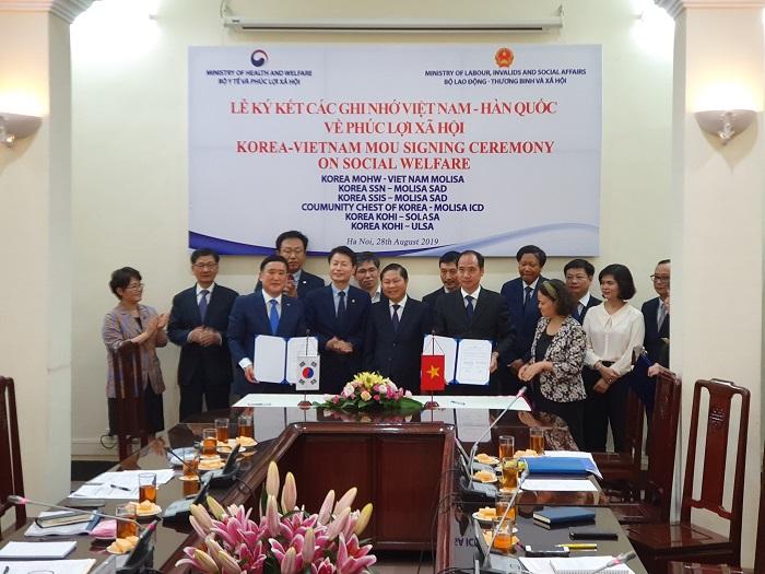 사회보장정보원, 베트남 노동보훈사회부 사회부조국과 사회보장 정보화 업무협약(MOU) 체결